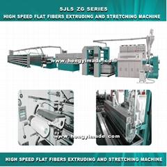 SJLS-ZG High Speed Drawing Machine Unit of Flat Fibers