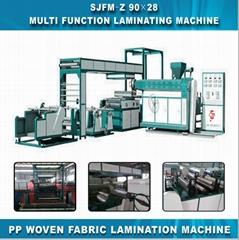 SJFM-Z 90X28 Multi Function Laminationg Machine