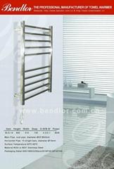 Electric Towel Rack