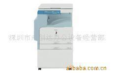 复印机打印机硒鼓墨盒碳粉