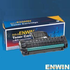 复印机打印机硒鼓墨盒碳粉 5
