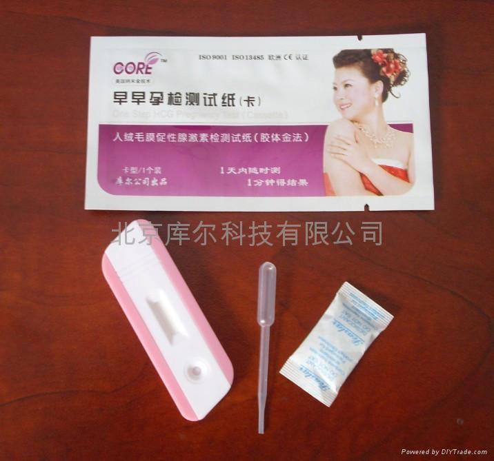 验孕笔使用步骤示意图