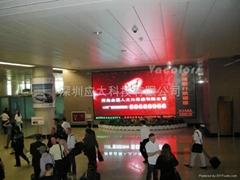 深圳室內p10三合一led全彩顯示屏