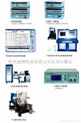 (測功機)電機性能測試系統