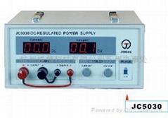 直流穩壓電源