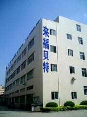 Zhongshan Lifebetter Printer Consumable Co.,LTD