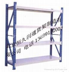 顺义货架厂,专业定做仓储货架,库房货架