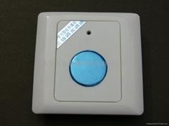 學習型 紅外線三級調光調速開關