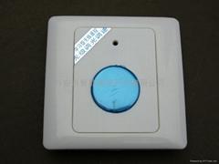 学习型无线电遥控无级调光调速开关