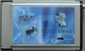 PCMCIA CDNA無線上網