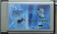 PCMCIA CDNA無線上網卡