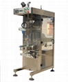 Tube type (ice-lolly ) automatic packaging machine