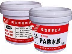 single fluid PA water-proof coating