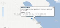 北京市城关镇广仁石材家具厂