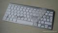 Keyboard Cover Skin For apple wireless
