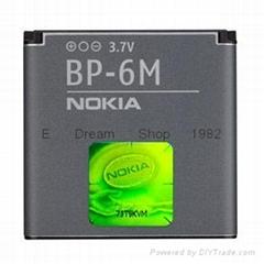 BP-6M Battery for Nokia 3250 6280 6288 9300 N73 N77