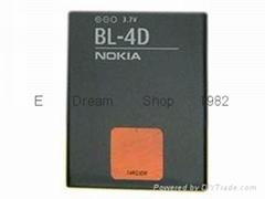 BL-4D BL 4D Battery for Nokia N97 Mini 1200mAh NEW
