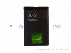 OEM BL-5J BL5J Battery for Nokia 5800 XPRESS MUSIC