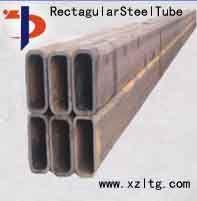 rectangular steel pipe tube
