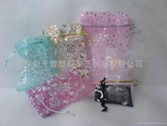 柯根紗香薰袋,飾品袋,禮品袋
