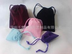 植绒包装袋