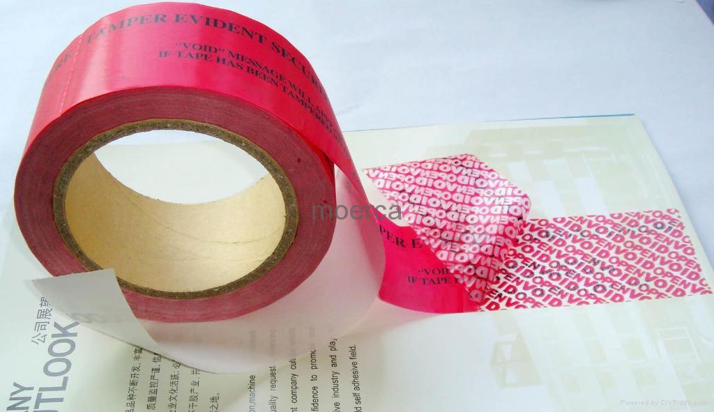 security tape 3