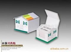 房屋型便条盒纸砖