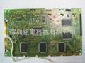 supply G242C G242C G242CX5R1AC