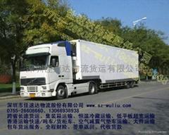 深圳跨省长途运输物流服务
