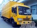 深圳跨省长途运输物流服务 4