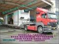 深圳集装箱拖车运输物流服务 3