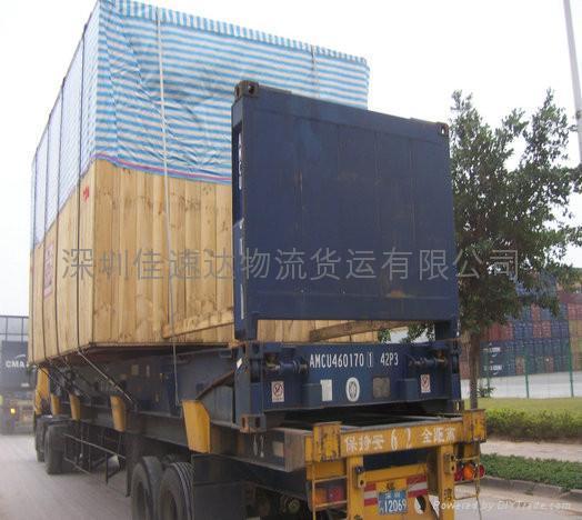 深圳集装箱拖车运输物流服务 4