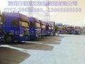 深圳集装箱拖车运输物流服务 5
