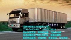 中港运输深港货运中港快递物流服务