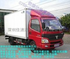 深圳卡车航班高速陆运急件快运物