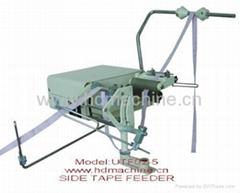 ELASTIC UPPER TAPE FEEDER FOR SEWING MACHINE