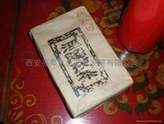 涇陽苻茶磚