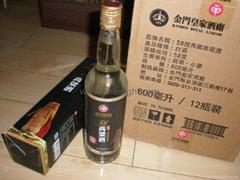 皇家金门高粱酒