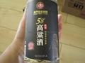 皇家金門高粱酒 2