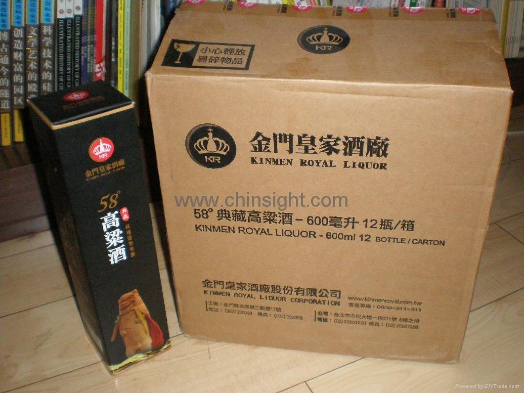 皇家金門高粱酒 5
