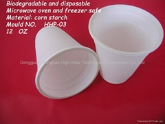 Disposable Cup (HHP-03)