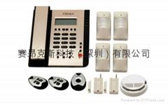 无线电话报警系统(办公套装)