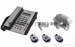 无线电话报警系统(家庭套装)
