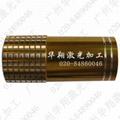 廣州激光雕刻五金商標 1