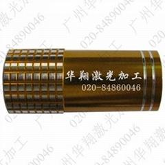 广州激光雕刻五金商标