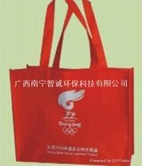 广西南宁无纺布环保袋大量供应