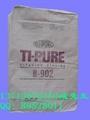 供应钛白粉,轻粉,矽利康,树脂