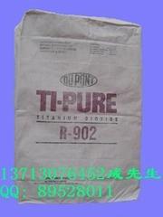 供应钛白粉,轻粉,矽利康,树脂,硅油,模具泥