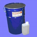 供应轻粉,白碳黑,树脂,软陶泥,精雕油泥,纤维布 2