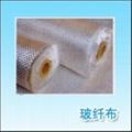 供应02纤维布,04纤维布,纤